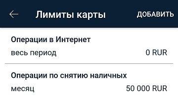 кредит24 ру займ