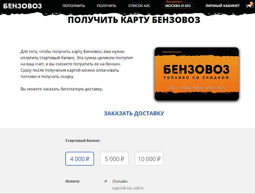 кредитная карта альфа банк 100 онлайн хорошее качество