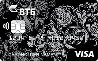 Кредитная карта Матрешка от ВТБ