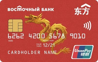 """Кредитная карта """"Базовая"""" банка Восточный"""