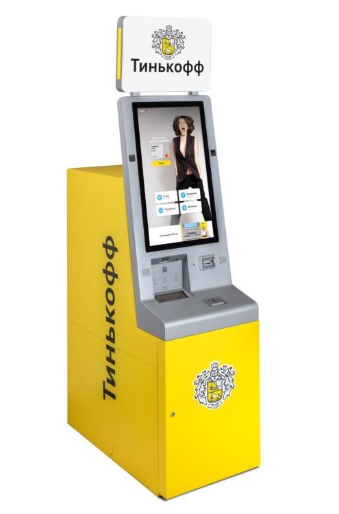 банкоматы хоум кредит банка в москве адреса с указанием метро дадут ли повторный кредит