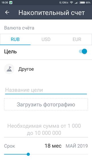 кредитная карта 5