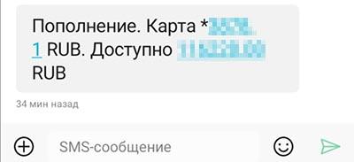 Газпромбанк взял 99 рублей из 100