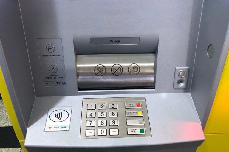 Банкомат Тинькофф с NFC