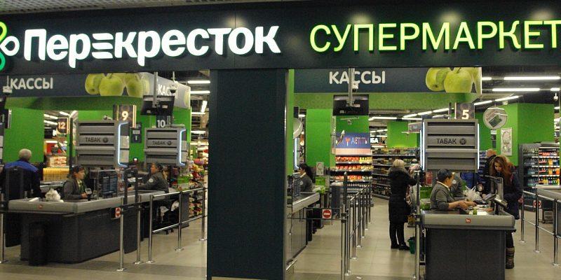 Акция по картам МИР в магазинах Перекресток