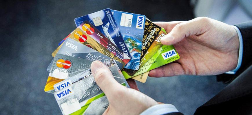 Оптимизируем набор банковских карт