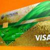Кредитная карта Сбербанка Visa Gold