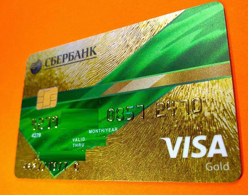 кредитная карта сбербанк хоум кредит