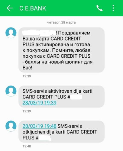 Card Credit Plus