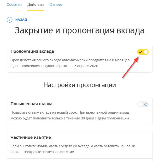 Какие банки дают кредит под залог автомобиля без справок о доходах в москве