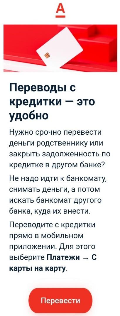 годовое обслуживание кредитной карты альфа банк 100 дней без процентов микрозаймы онлайн creditoros ru