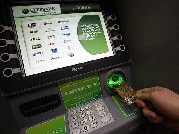 Переводы через банкоматы Сбербанка