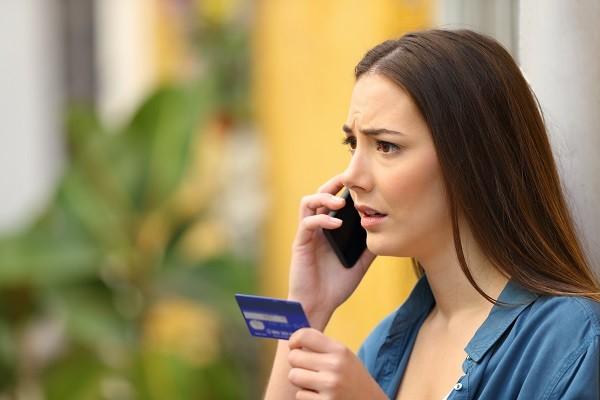 Звонок из банка